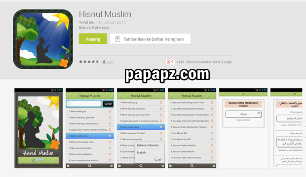 hisnul muslim android